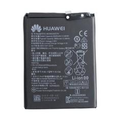 Аккумулятор для Huawei Honor 10 (COL-L29A) (HB396285ECW) оригинальный