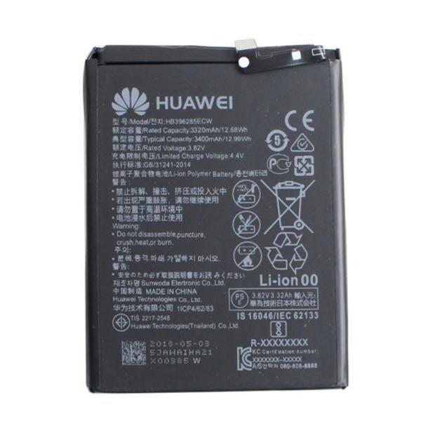 Аккумулятор для Huawei Honor 10 (COL-L29A,COL-L29) (HB396285ECW) оригинальный