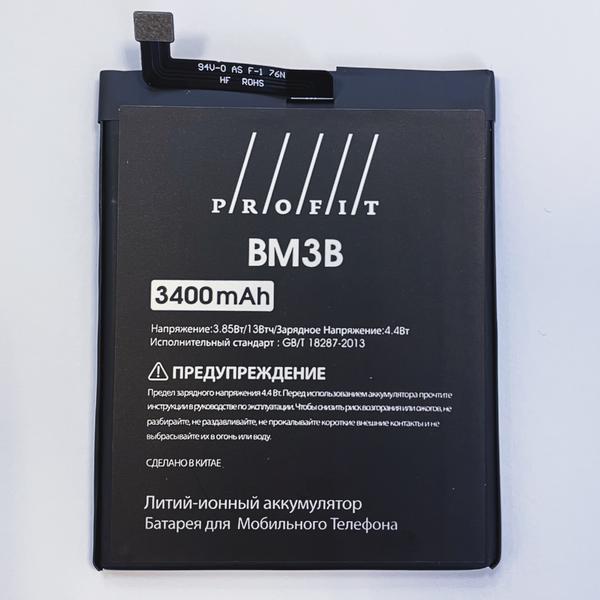 Аккумулятор Profit для Xiaomi Mi Mix 2 (BM3B)