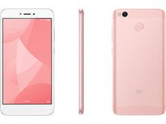 Задняя крышка для Xiaomi Redmi 4X цвет: розовый
