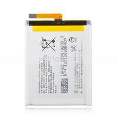 Аккумулятор для Sony Xperia E5 (LIS1618ERPC) оригинальный