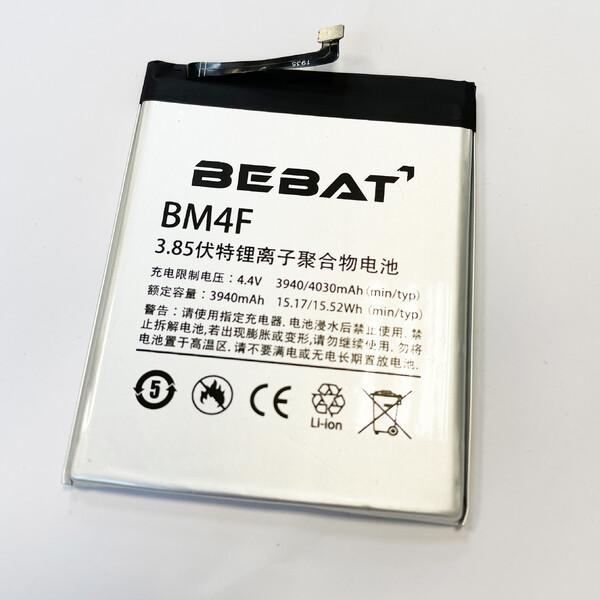 Аккумулятор Bebat для Xiaomi Mi A3, Mi CC9, Mi CC9e (BM4F)
