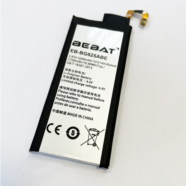 Аккумулятор Bebat для Samsung Galaxy S6 Edge G925F (EB-BG925ABE, GH43-04420AA)