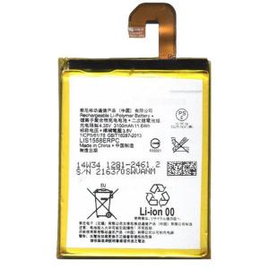 Аккумулятор для Sony Xperia Z3 (D6603, D6643, D6653, L55u, L55t) (LIS1558ERPC) оригинальный