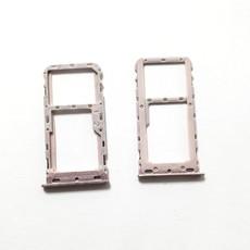 Sim-слот (сим-лоток, Micro SD лоток) для Xiaomi Redmi 5, цвет: розовое золото