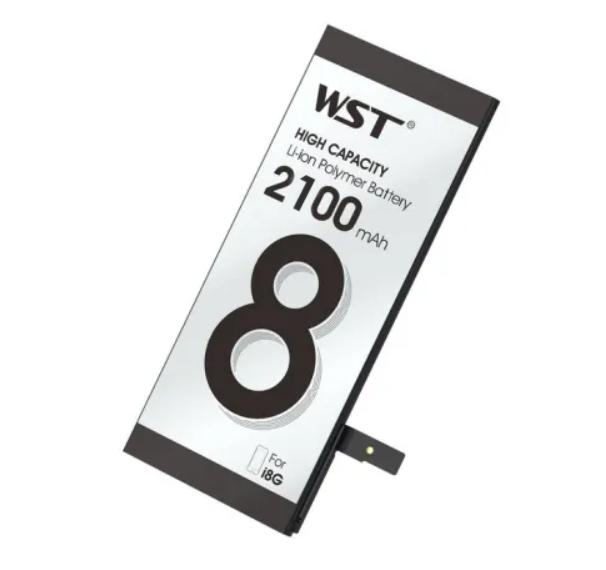 Аккумулятор WST для Apple iPhone 8 (616-00357) усиленный