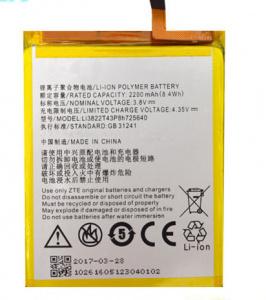 Аккумулятор для ZTE Blade A510 (LI3822T43P8H725640) оригинальный