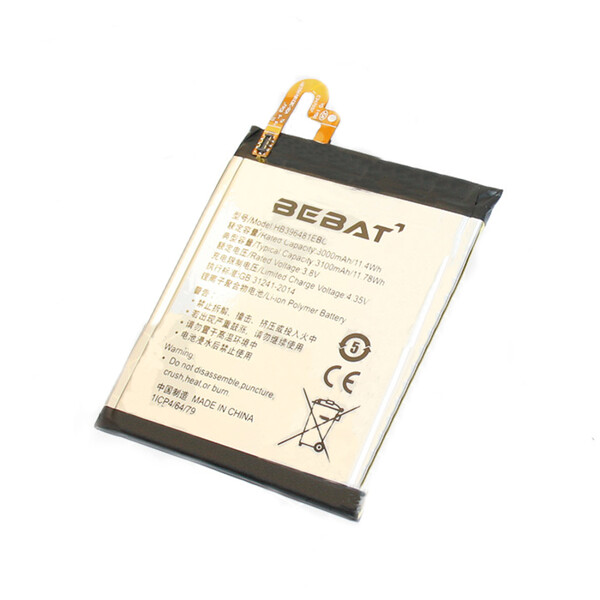 Аккумулятор Bebat для Huawei GR5 (HB396481EBC)
