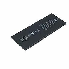 Аккумулятор для Apple iPhone 8 (616-00357) оригинальный