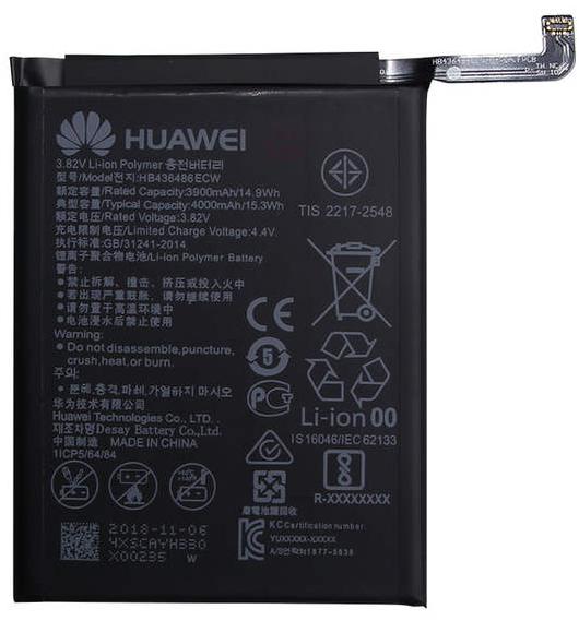 Аккумулятор для Huawei Mate 10, Mate 10 Pro (HB436486ECW) оригинальный