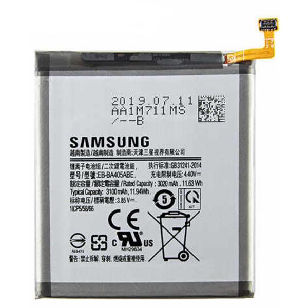 Аккумулятор для Samsung Galaxy A40 (EB-BA405ABE) оригинальный