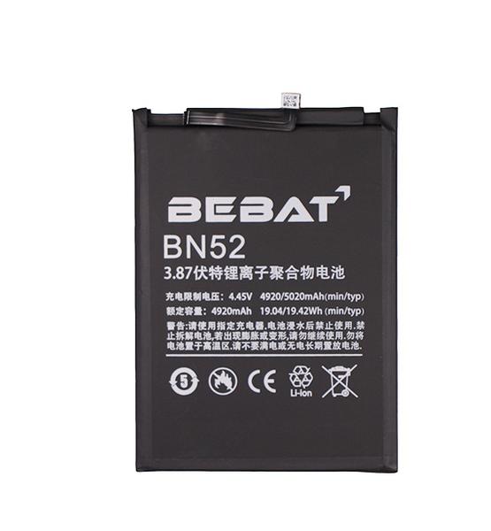 Аккумулятор Bebat для Xiaomi Redmi Note 9 Pro (BN52)