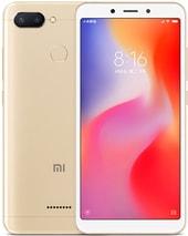 Задняя крышка для Xiaomi Redmi 6 цвет: золотой