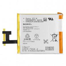 Аккумулятор для Sony Xperia C С2304, C2305 (LIS1502ERPC, 1264-7064.2) аналог