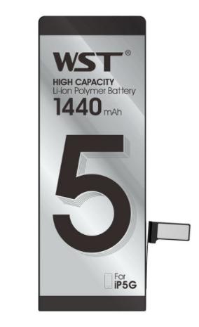 Аккумулятор WST для Apple iPhone 5 (616-0610, 606-0611, 606-0612, 606-0613)