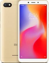 Задняя крышка для Xiaomi Redmi 6a цвет: золотистый