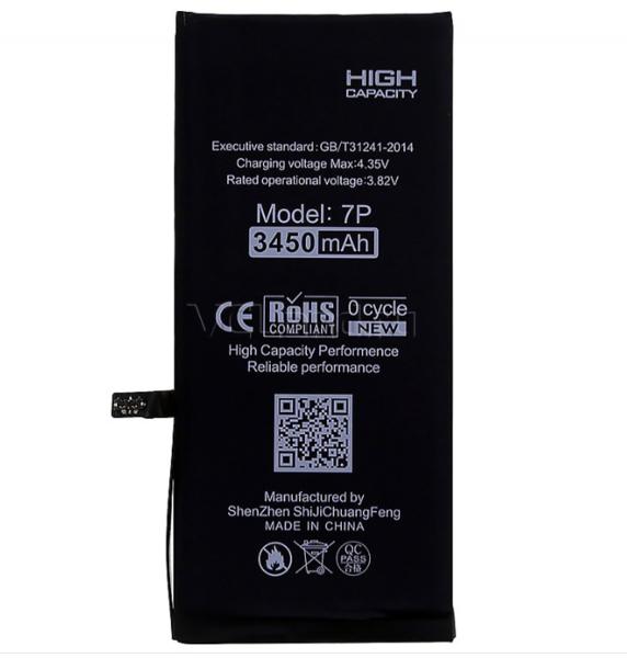 Аккумулятор для Apple iPhone 7 Plus (616-00249, 616-00250) усиленный