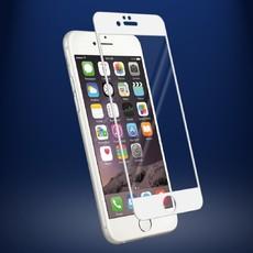 Защитное стекло для Apple iPhone 7 5D (полная проклейка), цвет: белый