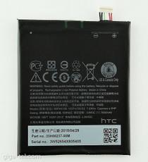 Аккумулятор для HTC Desire 626 (Dual Sim) (B0PKX100) оригинал