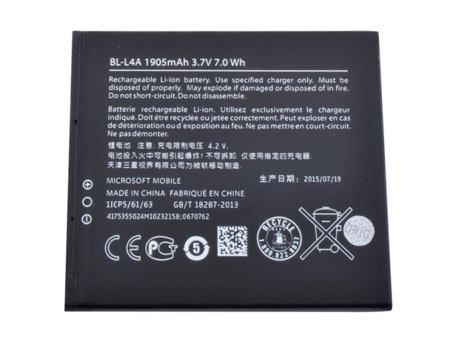 Аккумулятор для Nokia Lumia 535 (Lumia 540, Lumia 830) (BL-L4A) оригинал