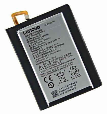 Аккумулятор для Lenovo Vibe S1 (BL250) оригинал