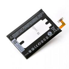 Аккумулятор для HTC One M9/M9+, M8S (B0PGE100) оригинал