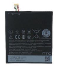 Аккумулятор для HTC One E9/E9 plus+ (BOPJX100) оригинал
