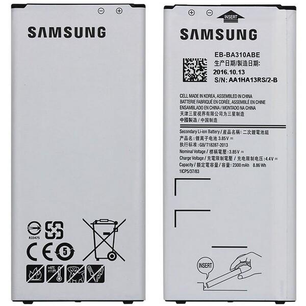 Аккумулятор для Samsung Galaxy A3 2016 SM-A310F (EB-BA310ABE) оригинальный