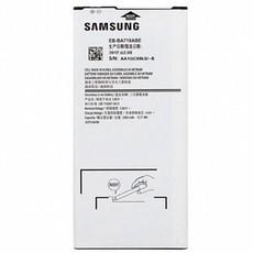 Аккумулятор для Samsung Galaxy A7 2016 SM-A710 (EB-BA710ABE) оригинальный