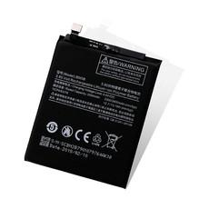 Аккумулятор для Xiaomi Mi Mix 2 (BM3B) оригинальный