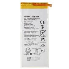 Аккумулятор для Huawei Ascend P8 (HB3447A9EBW) оригинальный