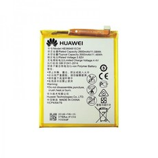 Аккумулятор для Huawei Honor 8 (HB366481ECW) оригинальный