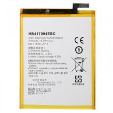 Аккумулятор для Huawei Ascend Mate 7 (HB417094EBC) оригинальный