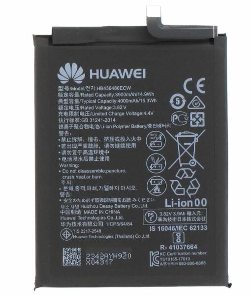 Аккумулятор для Huawei Mate 20 (HMA-L29) (HB436486ECW) оригинальный
