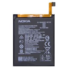 Аккумулятор для Nokia 9 (HE354) оригинальный