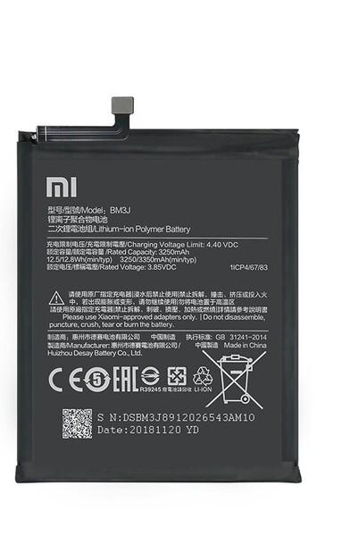 Аккумулятор для Xiaomi Mi 8 Lite (Mi8 Lite) (BM3J) оригинальный