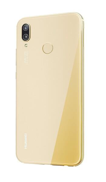 Задняя крышка для Huawei P20 Lite, цвет: золотой