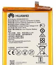 Аккумулятор для Huawei Honor 6X (HB386483ECW+) оригинальный