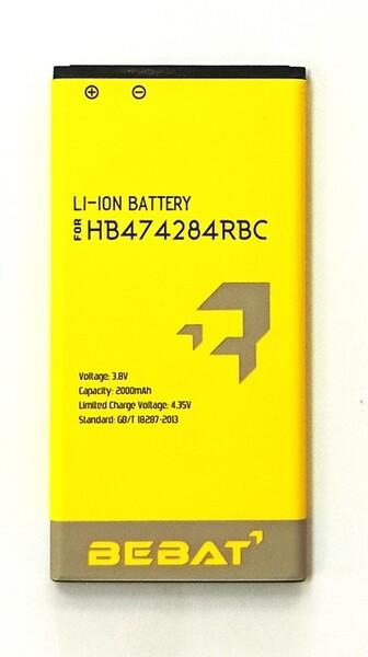 Аккумулятор Bebat для Huawei Honor 3C Lite, Y625, Y635, C8816/C8816D, G521, G615 (HB474284RBC)