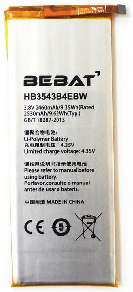 Аккумулятор Bebat для Huawei P7 (HB3543B4EBW)