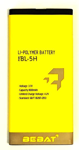 Аккумулятор Bebat для Nokia Lumia 630, Lumia 635 (BL-5H)