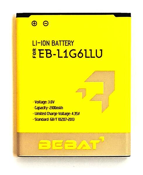 Аккумулятор Bebat для Samsung Galaxy Grand Duos i9082 i9080 (EB-L1G6LLU, EB535163LU)
