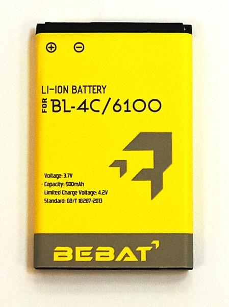 Аккумулятор Bebat для Nokia 6100 (1006, 1202, 1661, 2112, 2220, 2228, 2650, 2652, 2690, 3108, 3500 Classic, 5100, 6100, 6101, 6102, 6103, 6125, 6300, 6301, 6600, 6670, 7200, 7205, 7270, 7610, 8208, C1-01, C2-05, X2) (BL-4C)