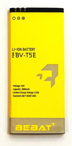 Аккумулятор Bebat для Nokia Lumia 950 (BV-T5E)