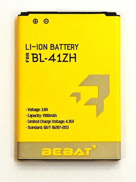 Аккумулятор Bebat для LG L Fino (D290n), LG L Fino (D295), LG L50 (D221), LG Leon, LG Leon (8GB) (BL-41ZH)