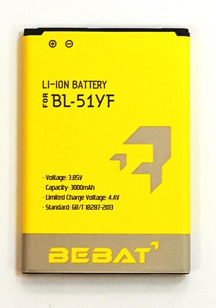Аккумулятор Bebat для LG G4 (H815), LG G4 (H818) (BL-51YF)