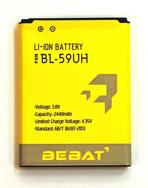Аккумулятор Bebat для LG G2 Mini (D618), LG G2 Mini (D620K) (BL-59UH)