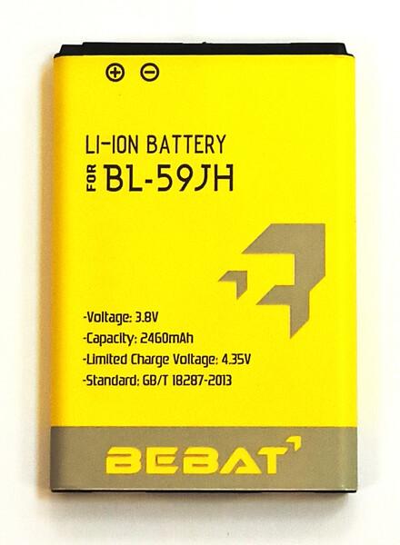 Аккумулятор Bebat для LG Optimus L7 II P710 (BL-59JH)
