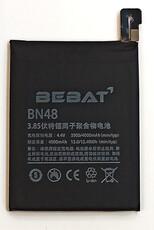 Аккумулятор Bebat для Xiaomi Redmi Note 6 Pro (BN48)