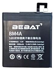 Аккумулятор Bebat для Xiaomi Redmi Pro (BM4A)